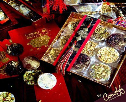 自制【Cocoff】巧克力金宝盒1 (2)