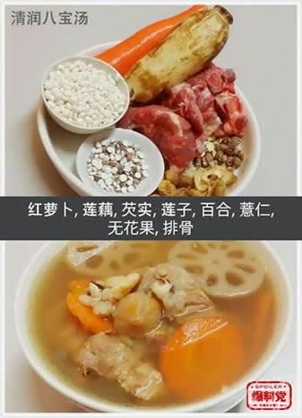 老火靚湯10