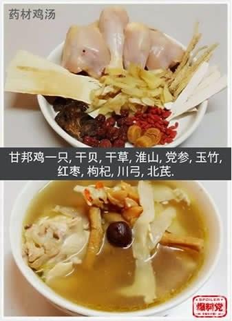 老火靚湯20