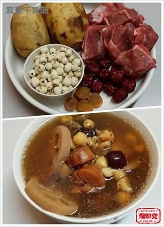 老火靚湯5