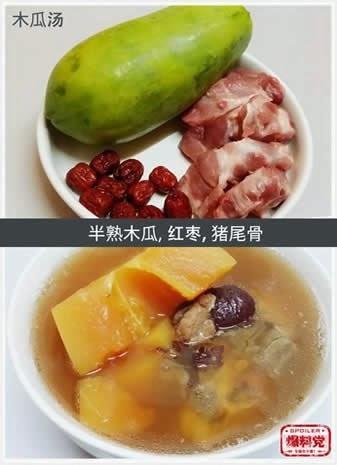 老火靚湯7