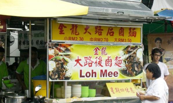 10种槟城路边美食4