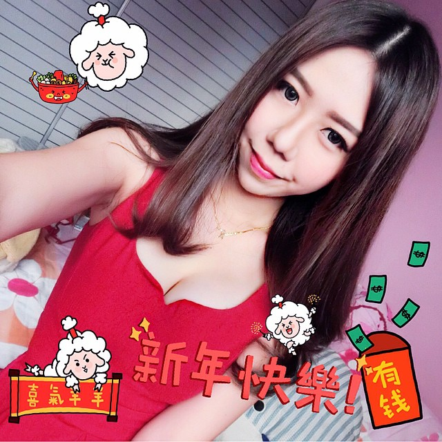 Cherlin Tan Tzia Tzia3