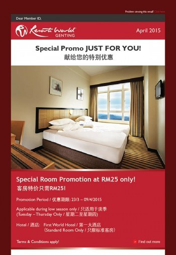 Genting-Special-Room-Price-RM25-Promotion-Mar-Apr-2015-350x507