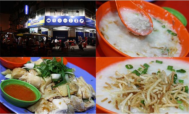 怡保路粥档(Jalan Ipoh Porridge Stall)