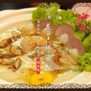 锅香府特色火锅13