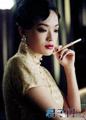 女明星抽烟7
