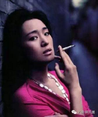 女明星抽烟9