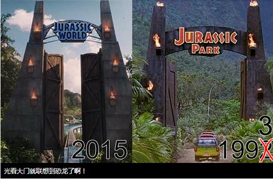 Jurassic world似曾相似的18个场景1