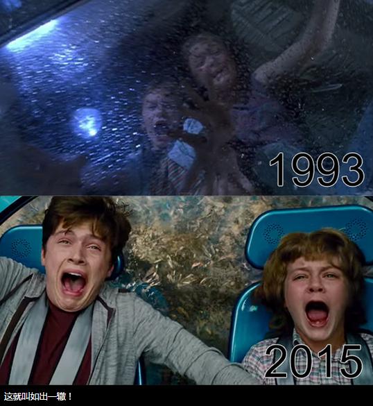 Jurassic world似曾相似的18个场景15