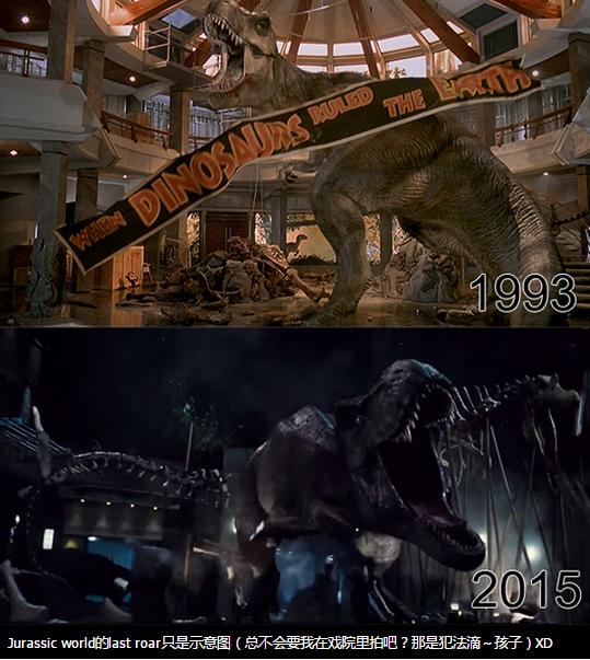 Jurassic world似曾相似的18个场景21