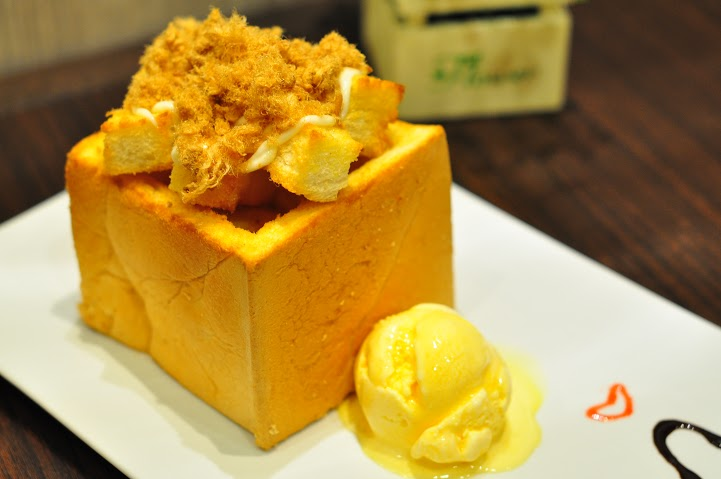 chicken floss honey toast 2