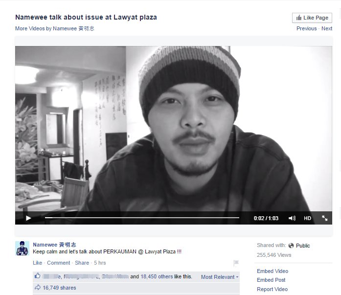 namewee talk about the lowyat issue