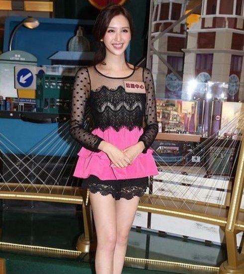 【原來她有苦衷...】為什麼26歲的她會爬上77歲富豪的床?全香港人都替她可憐!網民: 有點浪費!