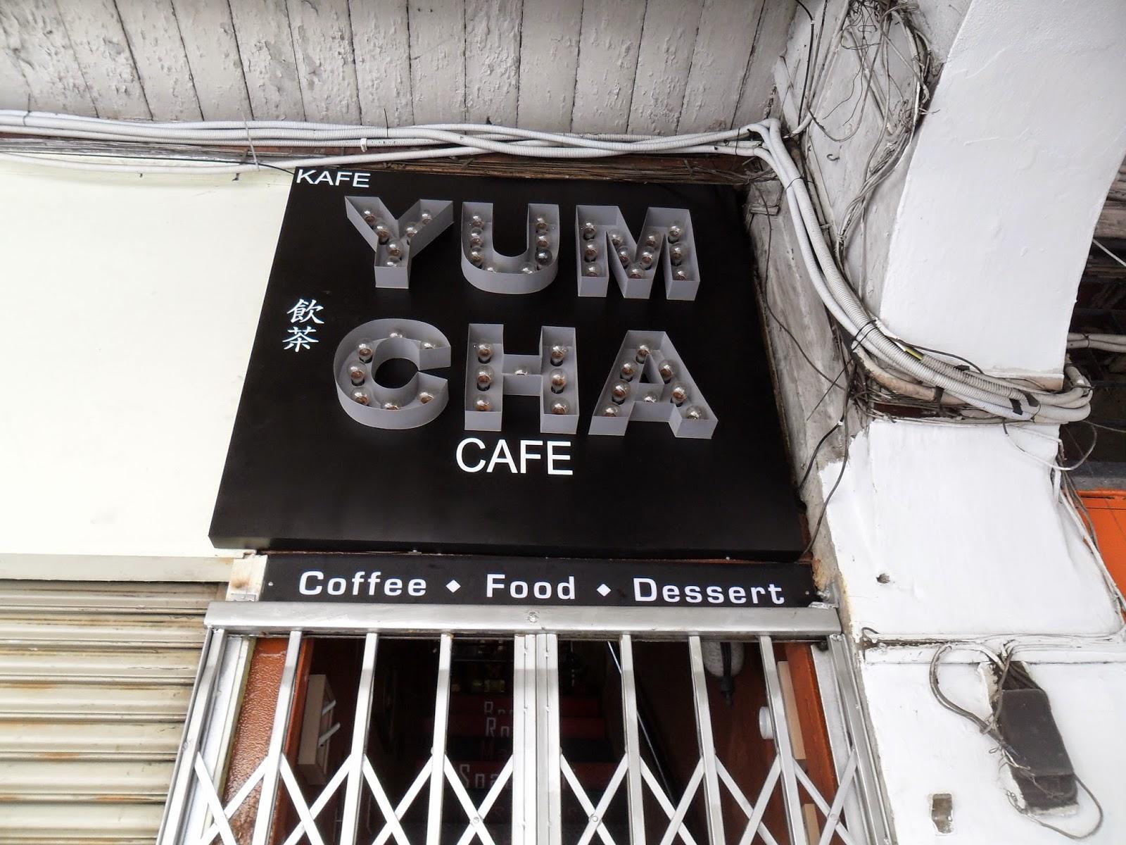 Petaling Street最新8家必试叹茶特色Cafe30