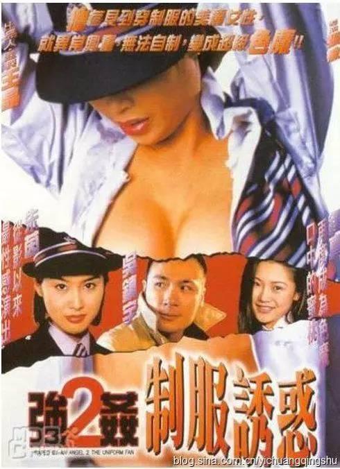 xian2