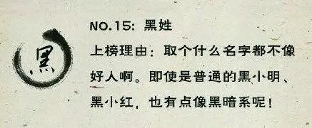 xing11