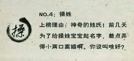 xing22