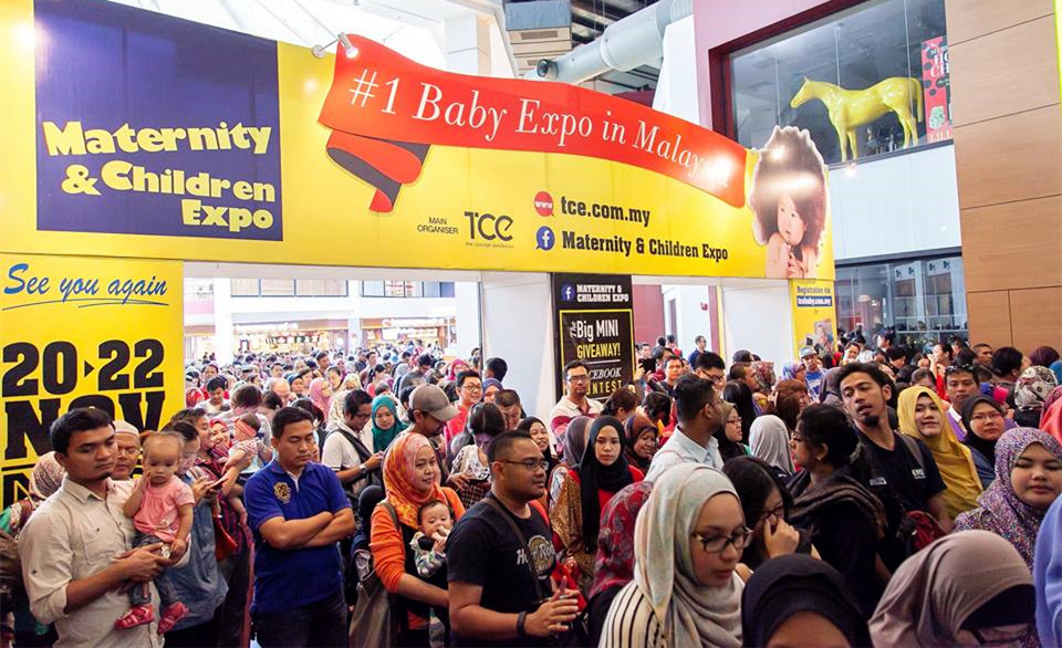 Baby Gift Expo : Today  rm mid valley