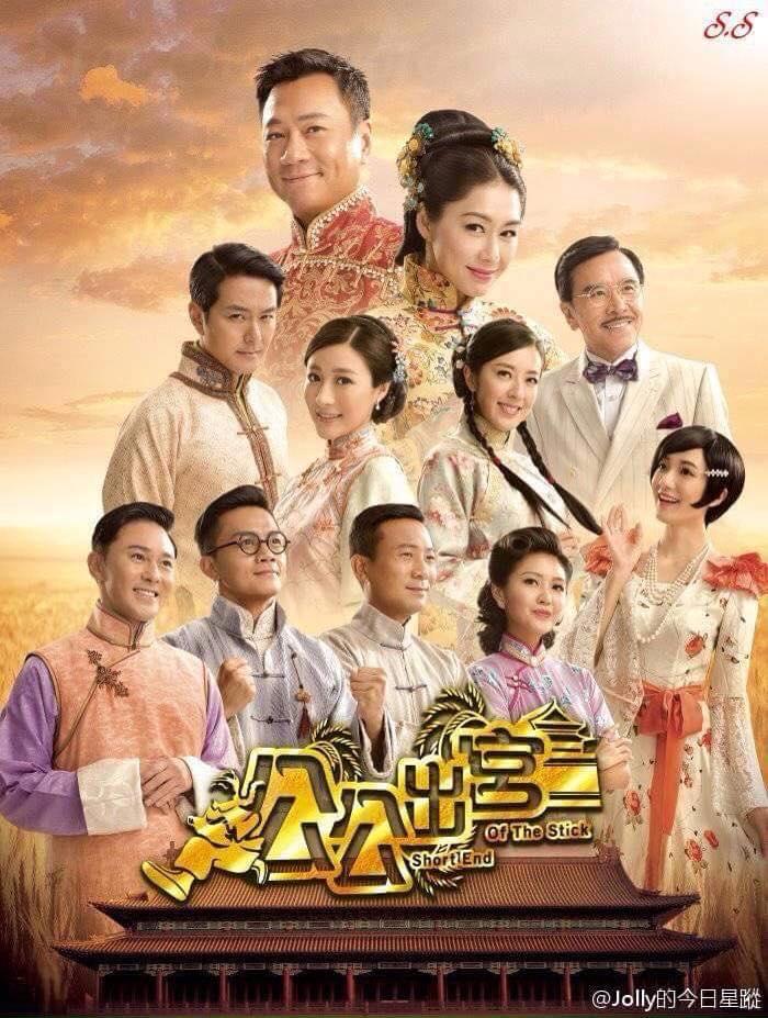 TVB 2016新剧9