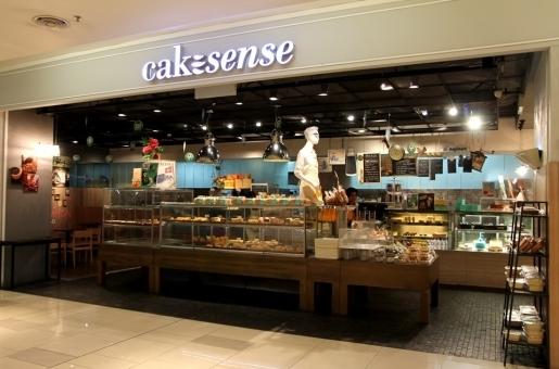 cake snese