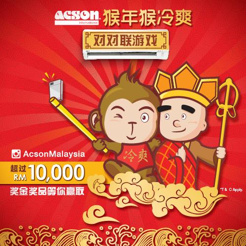 ACSON-CNY-Moneky-Promotion-FB-Post(500x500)