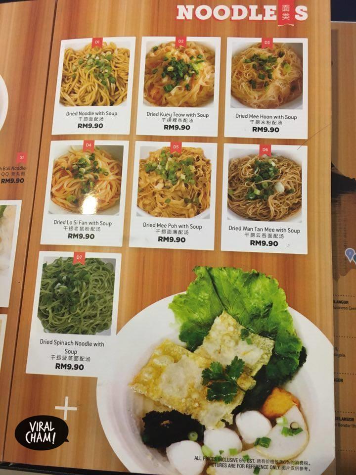 Ak menu 3_副本