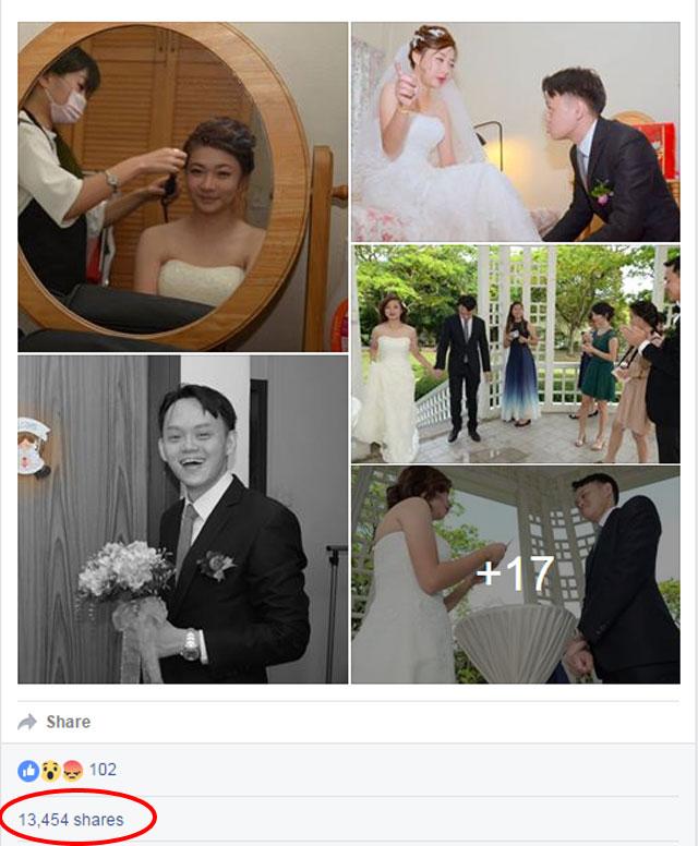 marry11