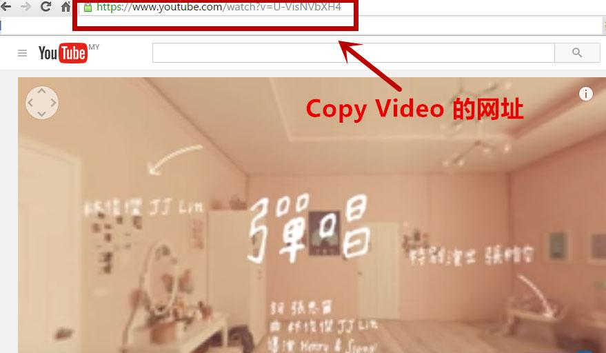 【想把Youtube的歌曲直接转成MP3 】001