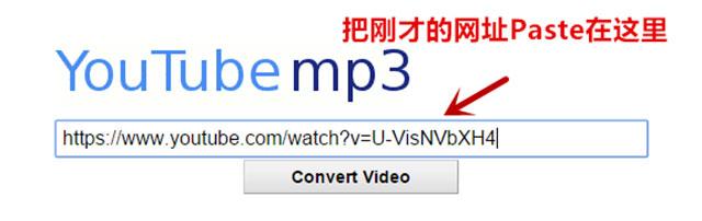 【想把Youtube的歌曲直接转成MP3 】002