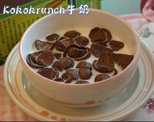 【KokoKrunch 10种 yum yum创意吃法】1