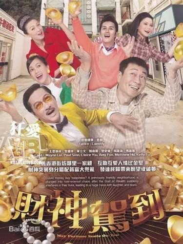 【TVB力挽狂澜誓要回到从前黄金时代】8