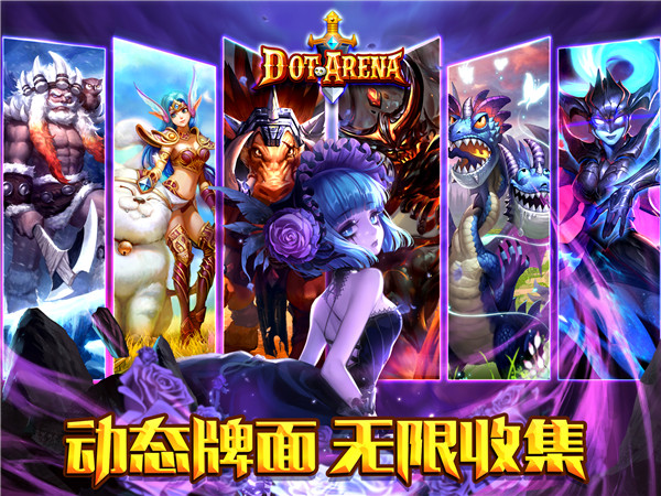 card_2048x1536_cn