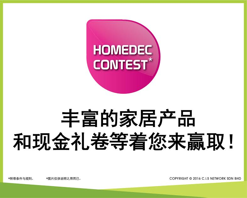 homedec-fair-181016-005