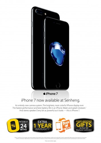 sh-iphone-7_leaflet-b-a4-01-pc