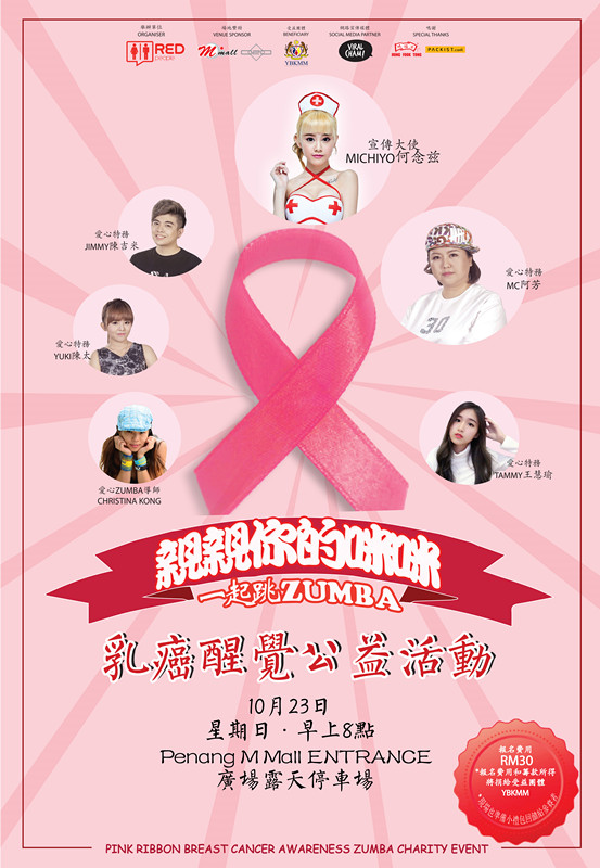 breastcancer4