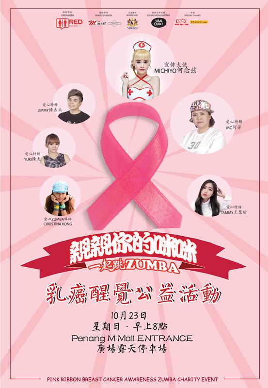 breastcancer5