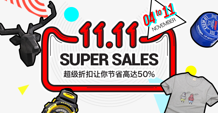 711x370_supersales