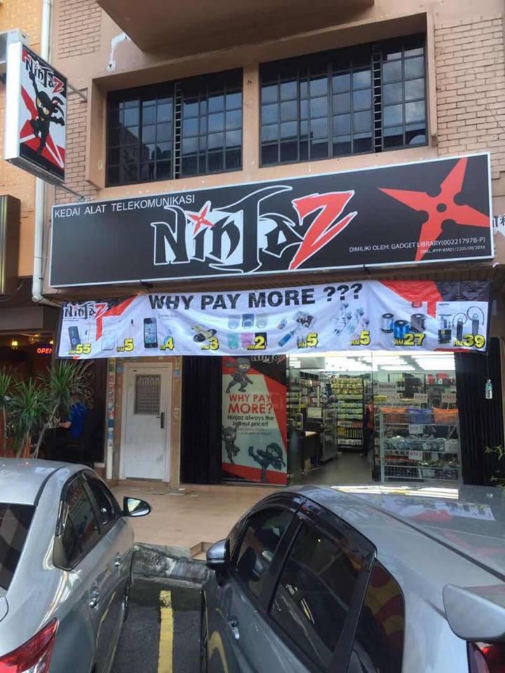ninjaz-021116-001