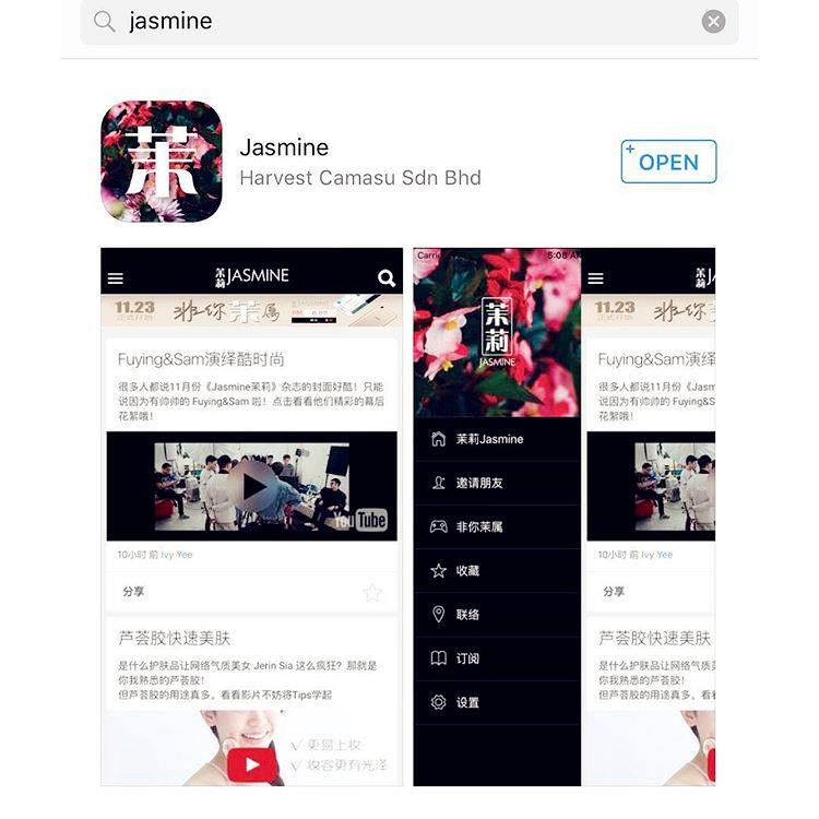 jasminemag-js7