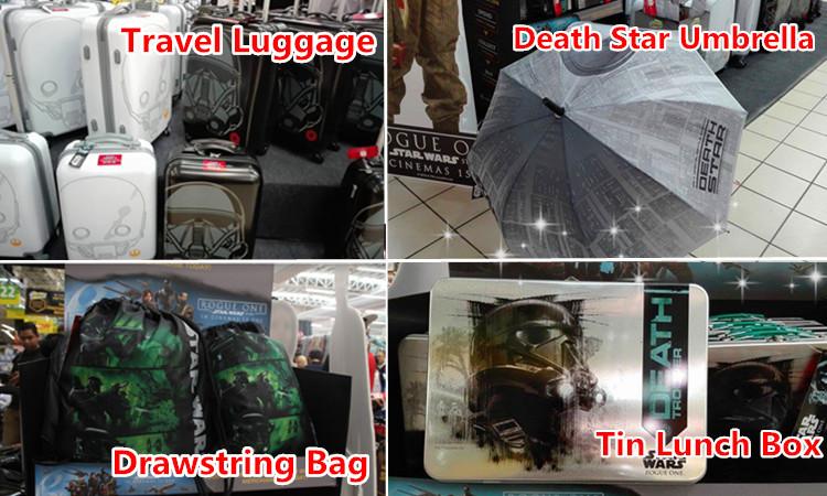 sw-merchandise