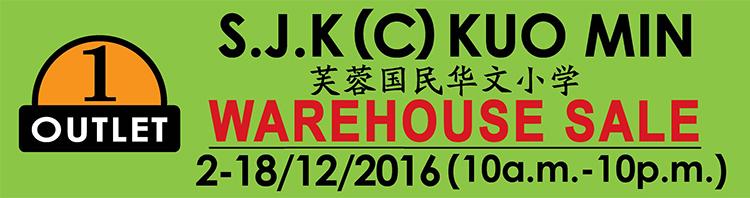 1-outlet-mk-091216-001