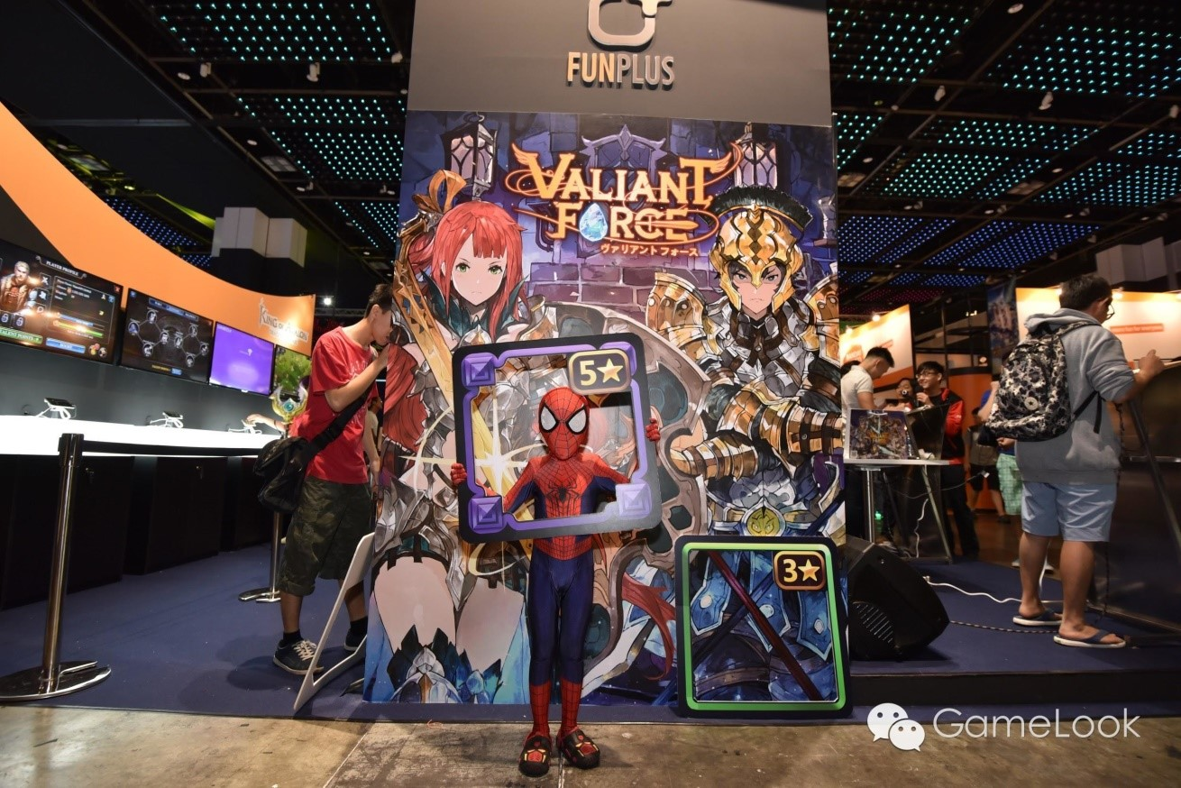 valiantforce07