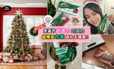 【圣诞节必送の礼物❤】超爽口的Andes巧克力推出「节日限定版包装」, 让你Christmas送礼物绝对方便又精致~