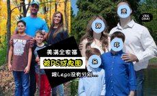 【全家福变鬼照!】男子花RM1000请摄影师拍全家福, 结果看到照片吓一跳! 网友: 这是Lego人吗?