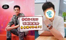 【鲜肉男神地位被抢了!】TVB余徳丞被逼辞演2部剧集, 竟然全部角色改由「他」饰演!网友: 差好远哦~