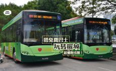 【完整路线图】教你搭槟城12条路线の『免费巴士』玩转整个Penang ❤ 旅游更方便咯~